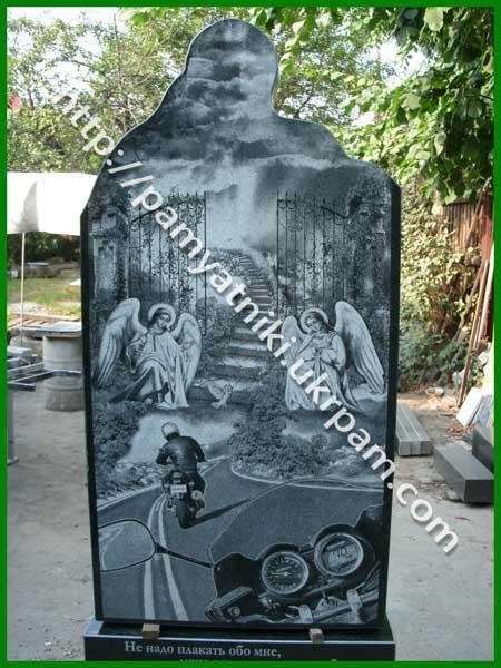 Цены на памятники могилев я не столик на кладбище